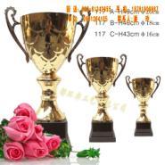 乐山金属奖杯图片