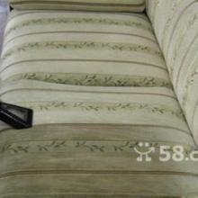 供应乌鲁木齐地毯清洗沙发清洗