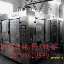 供应:纯净水厂设备