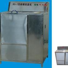 供应:刷桶拔盖机