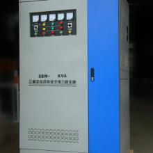 供应微机机房专用稳压器