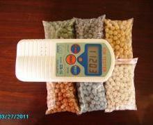 供应各种功能性陶瓷球矿化球