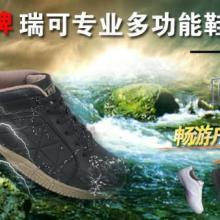 供应台湾RIEK瑞可多功能运动鞋诚招网店代理代销提供数据包一件代发批发