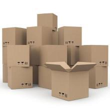 供应纸箱厂家直销