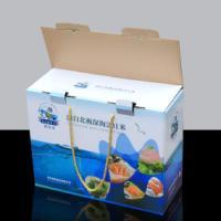 供应礼品包装盒
