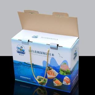 礼品包装盒图片
