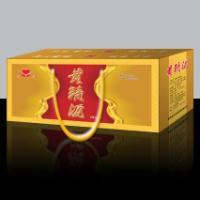 供应彩盒包装印刷最专业