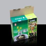 彩盒印刷包装厂家电话图片