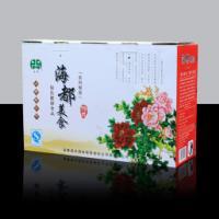 供应印刷包装彩盒厂家电话