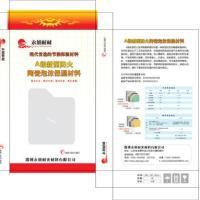供应彩盒包装印刷厂家
