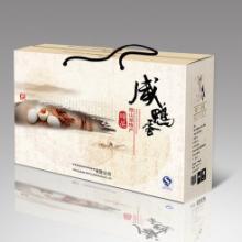 供应山东淄博食品彩盒包装供应