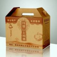 山东淄博包装盒厂家热线图片