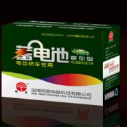 彩盒包装印刷供应图片