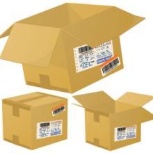 供应工业纸箱