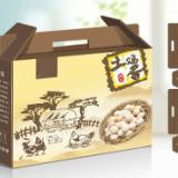 供应山东淄博桓台食品彩盒包装厂家