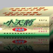 山东包装盒厂价直销图片