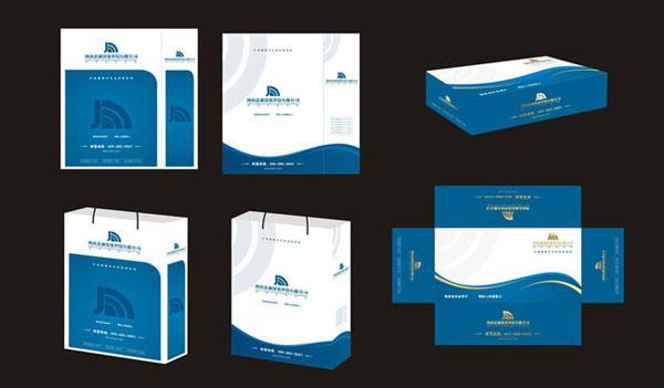 供应彩盒包装供应