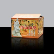 供应印刷包装彩盒批发
