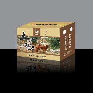 印刷包装彩盒供应图片