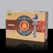 印刷包装彩盒厂家地址图片