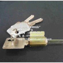 供应球锁锁芯系列