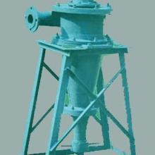 供应矿山设备水力旋流器