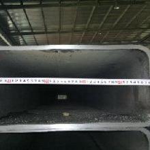 供应包头方矩管,150﹡250规格矩形管,钢结构矩形管