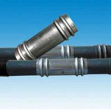 供应钳压式桥梁桩基用声测管