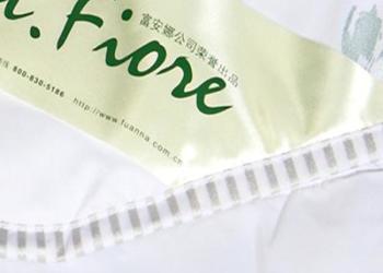 厂家直销富安娜家纺专用磨毛印花图片