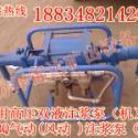 湖南湖北加固工程注浆泵注浆机厂家图片