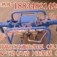 辽宁吉林矿用高压双液注浆泵厂家图片