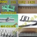 矿用全自动皮带钉扣机输送带钉扣机图片