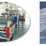供应拉伸缠绕膜包装设备生产线