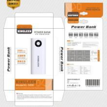移动电源包装纸盒印刷项目合作批发
