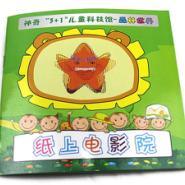 3岁儿童智力玩具代理图片