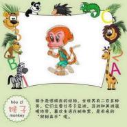 10款家长必备的早图书 童新奇特益智早教产品纸上动画城
