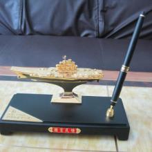 供应航母办公台摆件工艺品,航母模型摆件工艺品,航母模型礼品,金属航母
