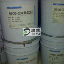 供应防沉剂 (6900-20X)