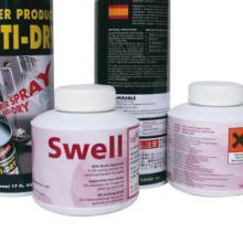 供应速效橡皮布还原剂强力还原剂进口还原剂