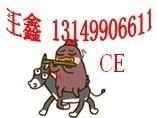 供应便携式碟机CE认证多少钱