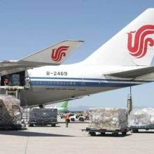 上海航空货运代理公司准确及时的上海空运物流服务图片