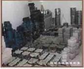 东莞混凝土0-5石供应图片