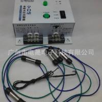 供应水池增压泵控制器