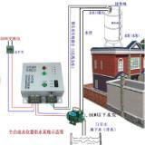 供应自动水位控制器