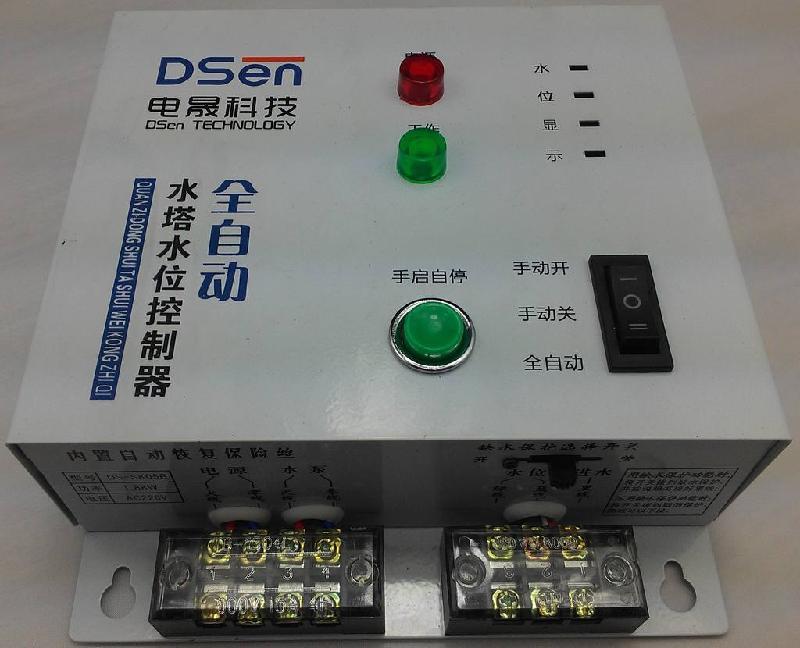 供应多功能液位控制器