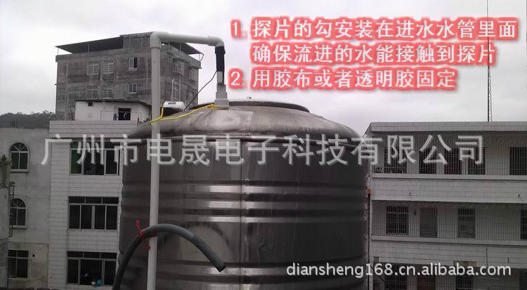 供应全自动家用增压泵控制器