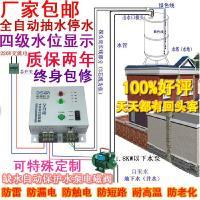 供应工厂直销水位控制器