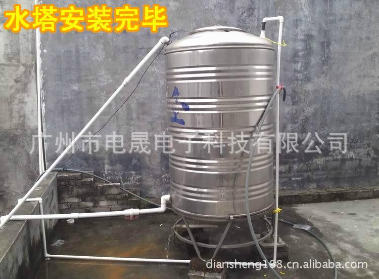 智能水泵控制器销售