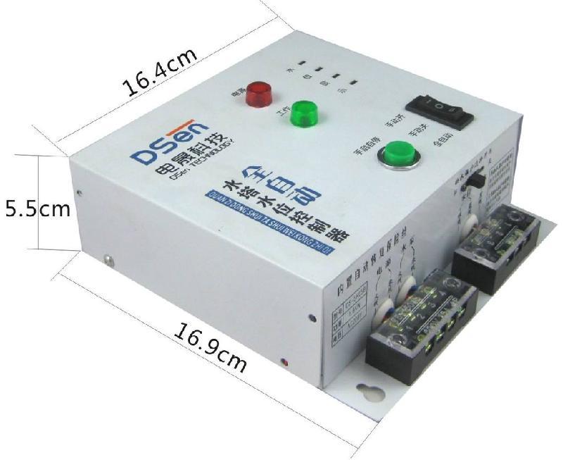 供应全自动液位控制器