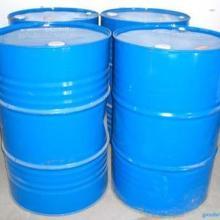 供应二元酸酯DBE